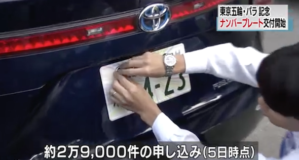 nhknewsnumber.png
