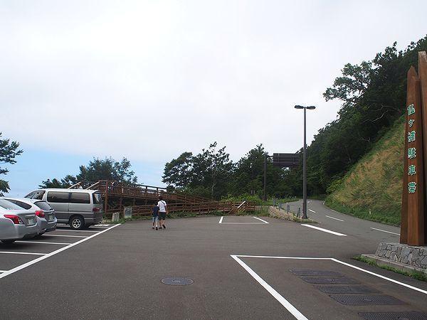 仏ヶ浦駐車帯