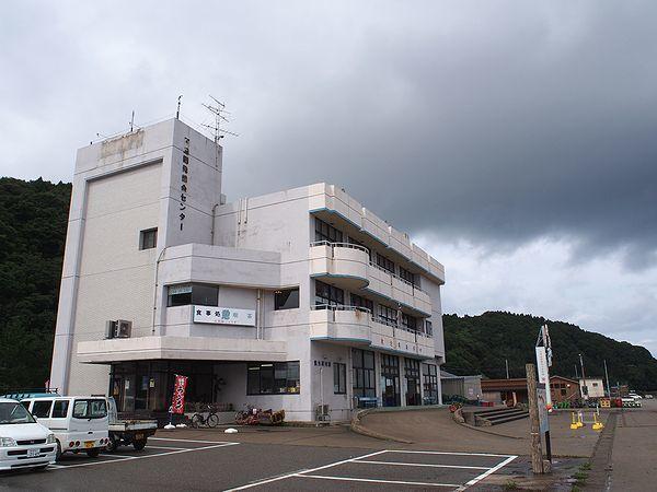 粟島観光案内所