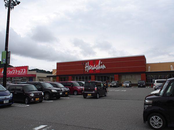 村上市内のスーパー