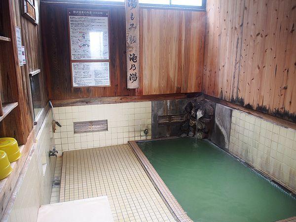 滝の湯@野沢温泉