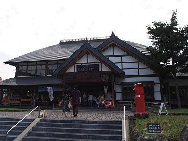 道の駅「会津柳津」