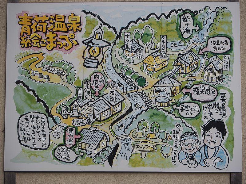 ランプの宿青荷温泉の地図