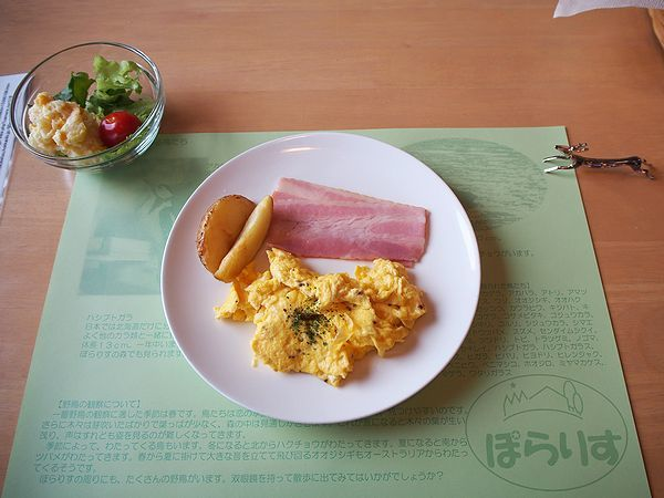 ペンションぽらりすの朝食