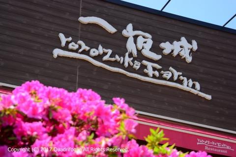 小田原・箱根・熱海の旅