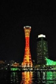 4タワー写真①