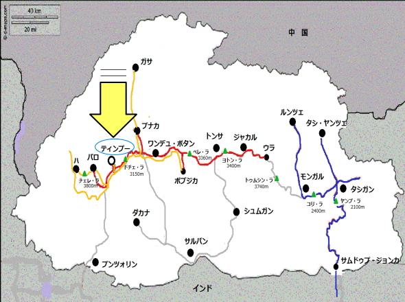 ティンプー 地図
