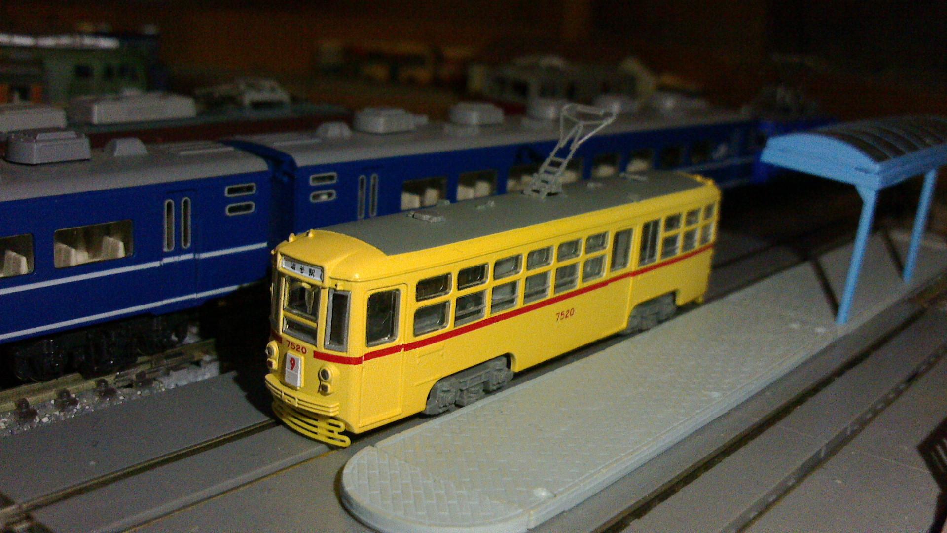 NEC_1239.jpg
