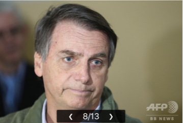 20181029ブラジルのトランプ