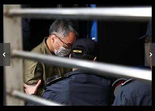 20181029韓国最高裁事務総局元次長逮捕