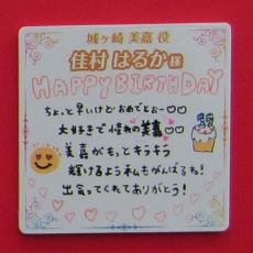 11yoshimuraR.jpg
