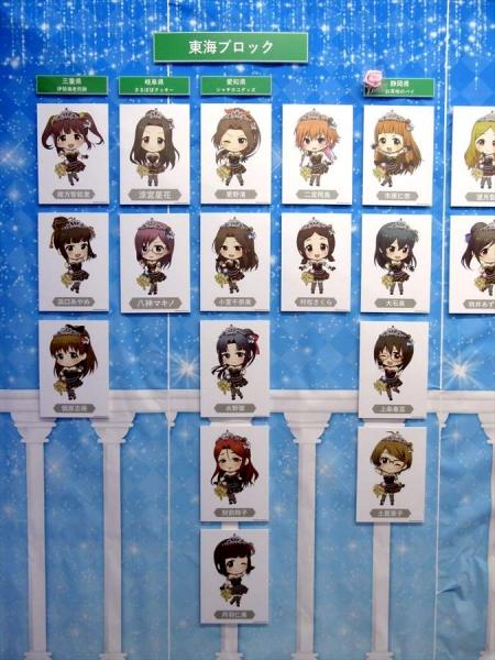 2_4_東海R