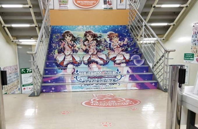 3_階段ラッピングR