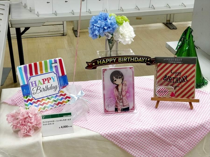 4_乙倉悠貴誕生日ディスプレイR