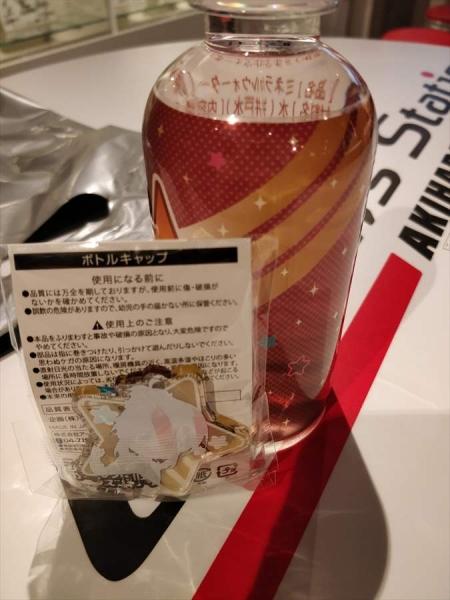 4_しんげき水2R