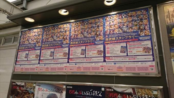 駅広告ポスター(西武新宿)R