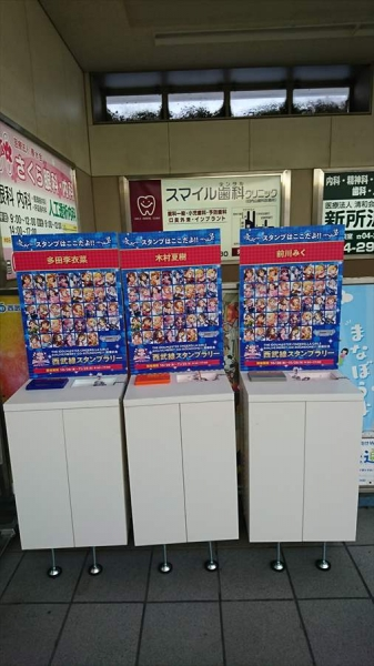 新所沢駅R