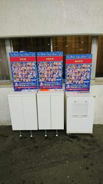 西武球場前駅R