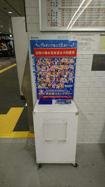 西武新宿駅R