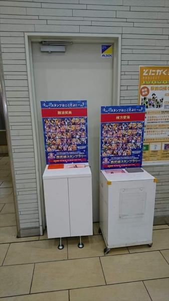 石神井公園駅R