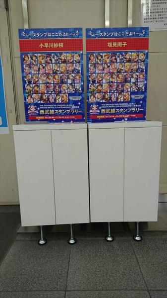 本川越駅R