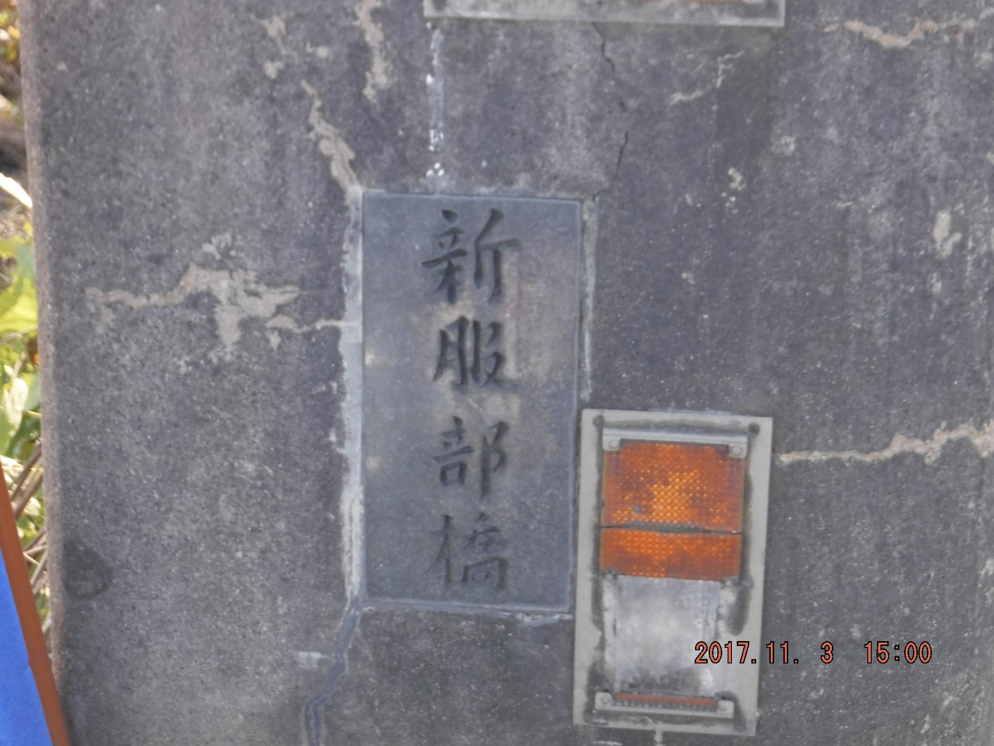 DSCF1424.jpg