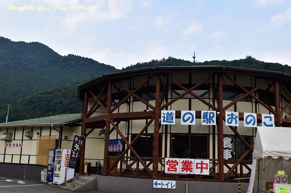 道の駅-おのこ-56D1