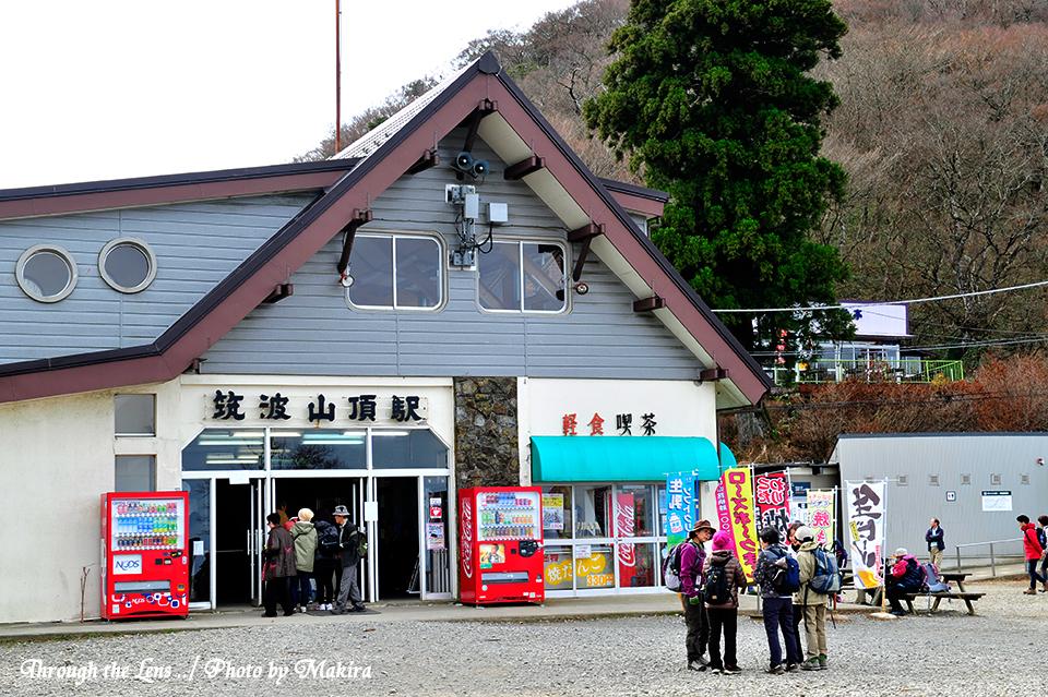 筑波山頂駅2