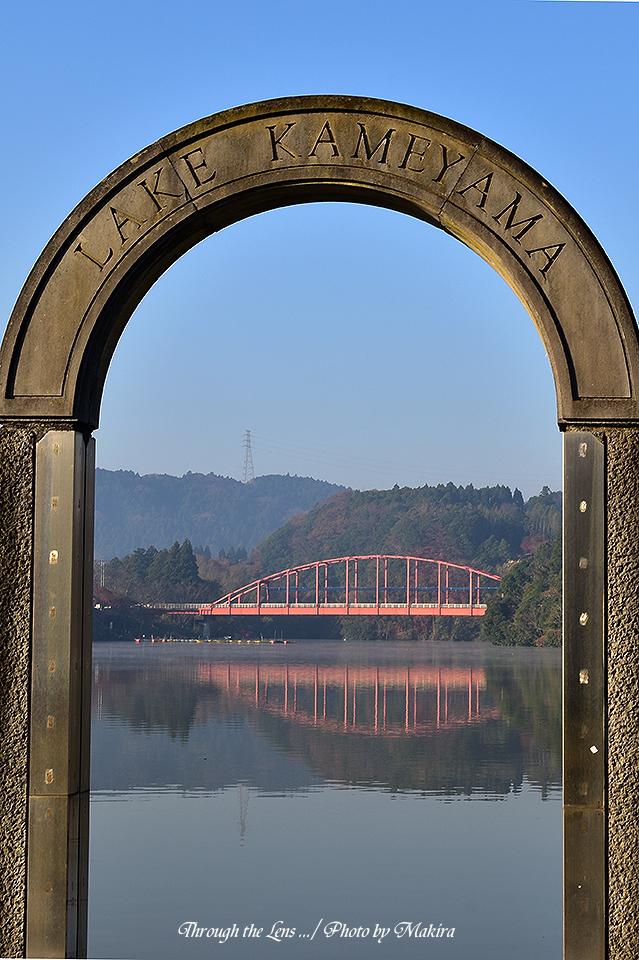 亀山湖56D4