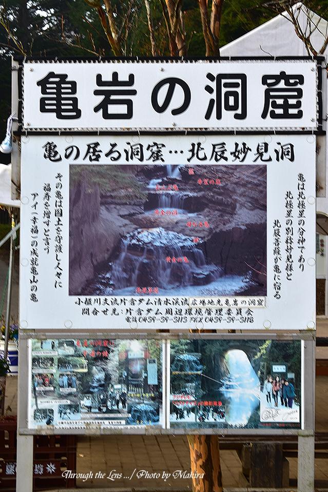亀岩の洞窟(濃溝の滝)56D2