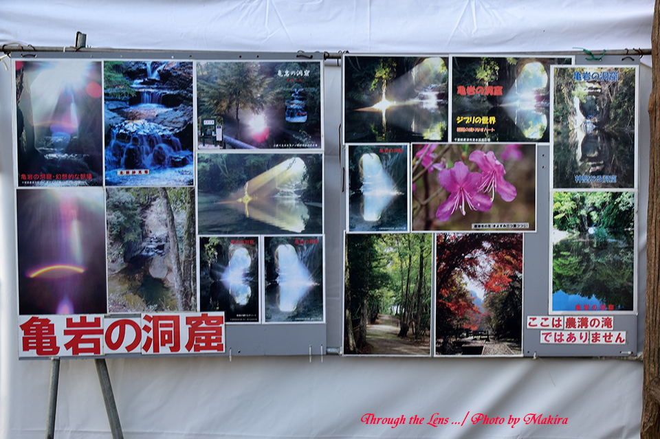 亀岩の洞窟(濃溝の滝)56D4
