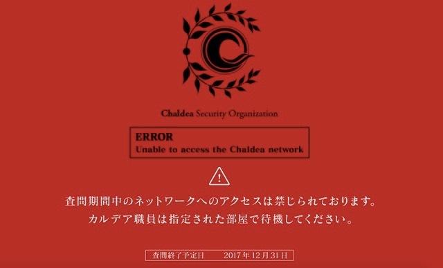 28_fgo_manga-2.jpg