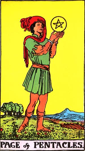 タロットカードペンタクルのペイジ by占いとか魔術とか所蔵画像