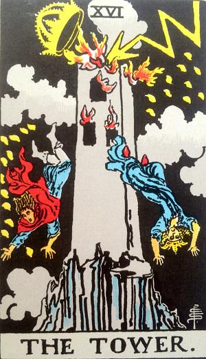 タロットカード塔 by占いとか魔術とか所蔵画像
