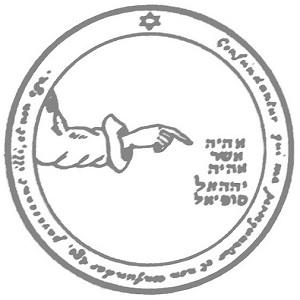 ソロモンの大鍵 月4の護符 by占いとか魔術とか所蔵画像