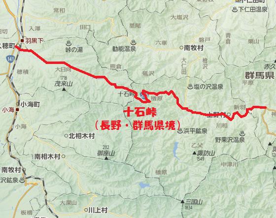 関東最凶酷道:国道299号十石峠
