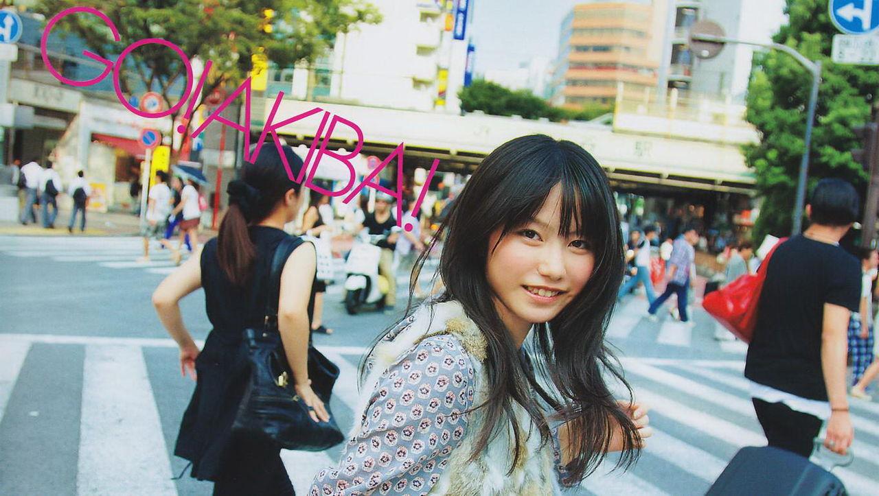 横山由依 渋谷