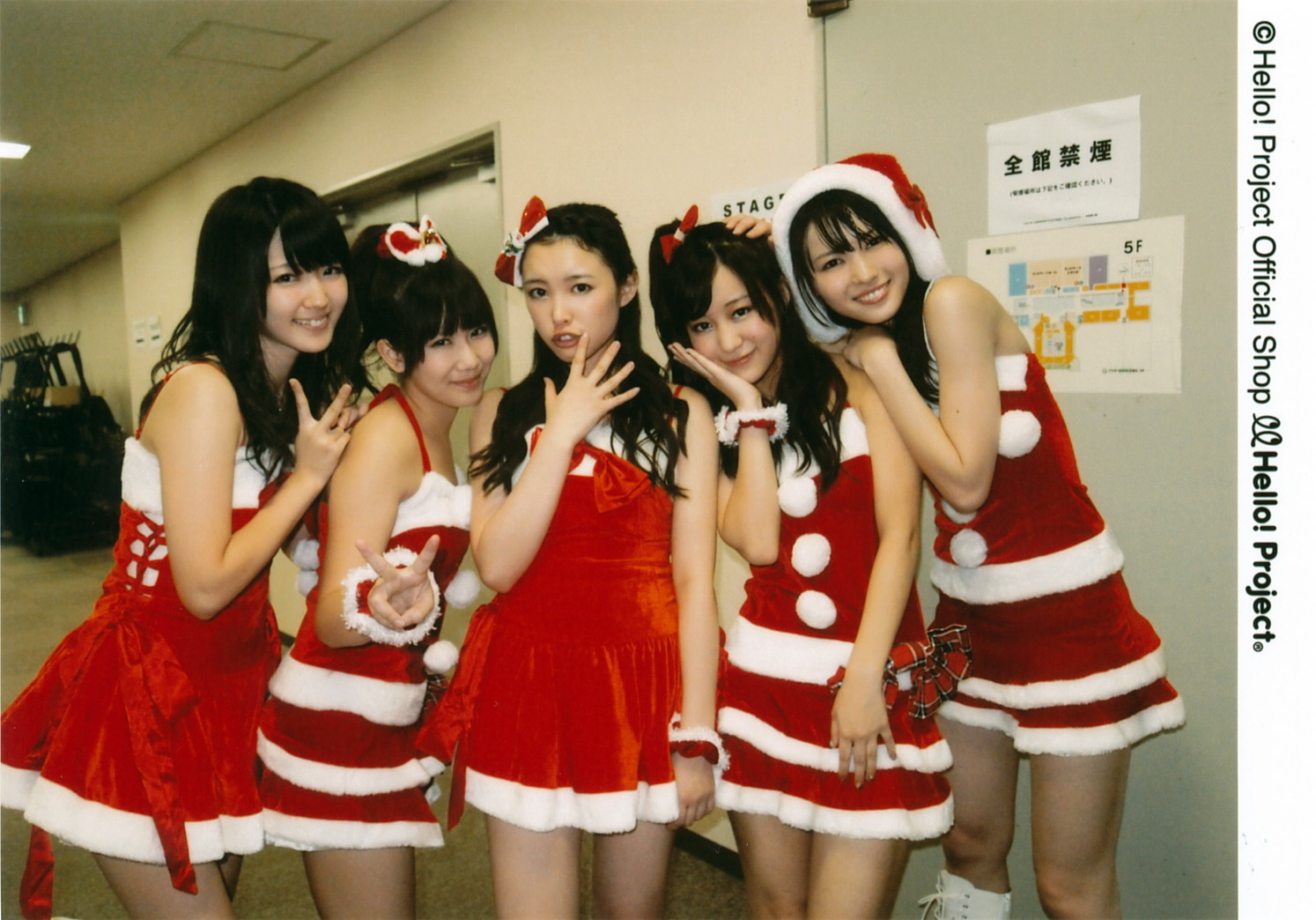℃-ute 赤のクリスマスFASHION 矢島舞美