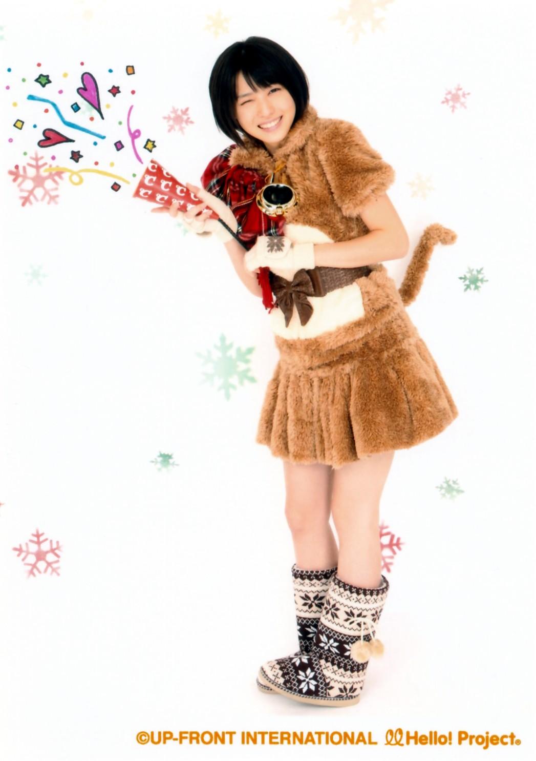 クリスマス 尻尾 矢島舞美