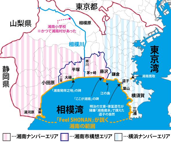 town20141007kanagawa_map.jpg