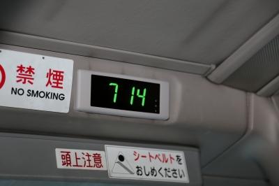 20171110_0002.jpg