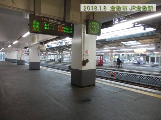 180108-3.jpg
