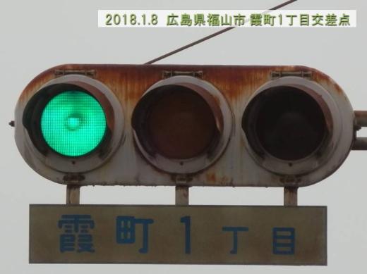 180108-36.jpg