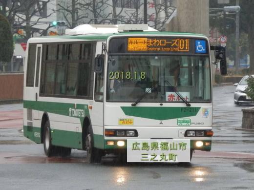 180108-7.jpg