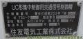 kurashikicitykojimashimonochoshintokiwabashisignal1801-17.jpg