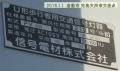 kurashikicitykojimashishohigashisignal1801-12.jpg