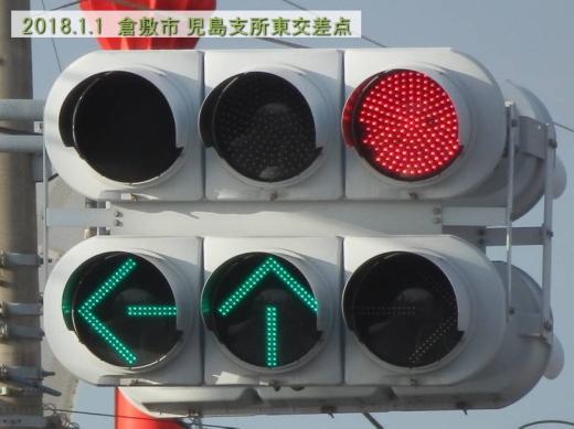 kurashikicitykojimashishohigashisignal1801-6.jpg