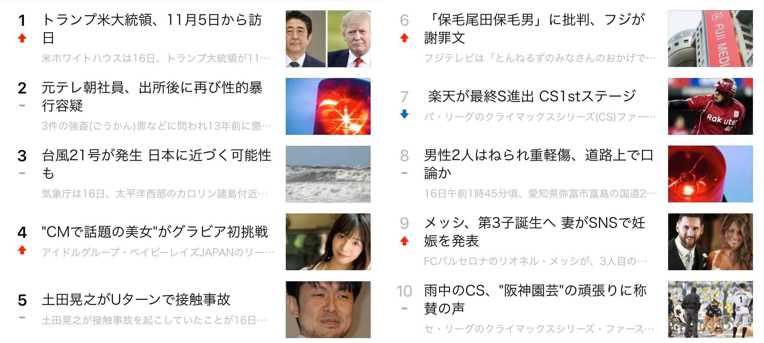 2017_1017_火_0845_IMG_5827
