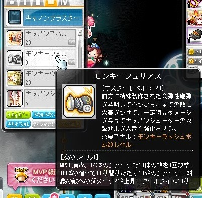 Maple_170926_182612.jpg