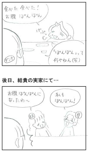 h291009_01.jpg